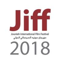 JIFF new typo